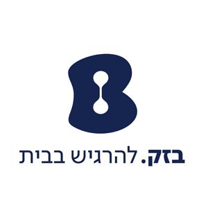 חשיבות הסלוגן במיתוג - לוגו בזק