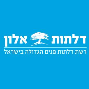 חשיבות הסלוגן במיתוג - לוגו דלתות אלון