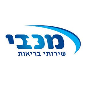 חשיבות הסלוגן במיתוג - לוגו מכבי שירותי בריאות