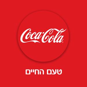 חשיבות הסלוגן במיתוג - לוגו וסלוגן קוקה קולה