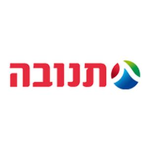 חשיבות הסלוגן במיתוג - לוגו תנובה