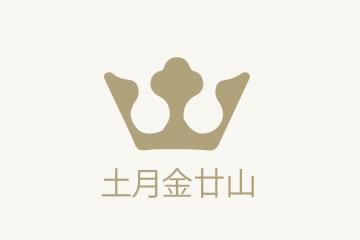הכתר והסיני ואנחנו…