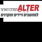 אלטר מחשבים - לקוח מרוצה לקוח מרוצה שמצטרף לאלו הממליצים על מיתוג של כיוון